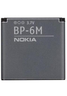 АКБ Nokia BP-6M для N93/N73/9300/6280/6233/3250 тех. упак.