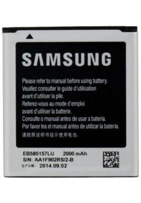 АКБ Samsung SM-G355H/GT-i8552-i8550 Galaxy Core 2 тех. упак.