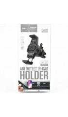 Автомобильный держатель HOCO CA38 Platinum sharp air outlet in-car holder black