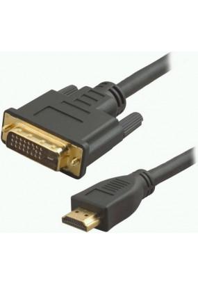 Кабель Atcom DVI-HDMI 1.8m 2 ferrite 24pin чёрный