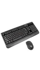 Клав.+ мышь Sven Comfort 3500 Wireless (SV-014285)