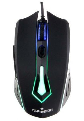 """Мышь игровая Гарнизон GM-700G, """"Алкес"""", Black, USB, софт тач, 1600 dpi, 5 кн.+колесо-кнопка"""