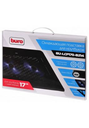 "Подставка для ноутбука до 15,6"" Hama H-53064 Silver, 2 вентилятора: 140 мм, материал: металл, пластик"