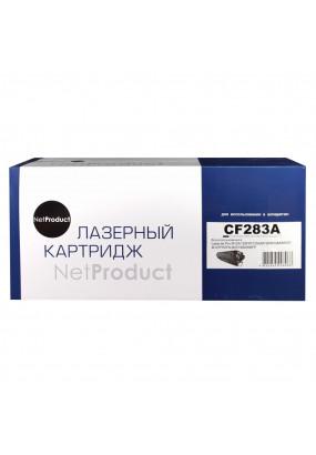 Картридж NetProduct (N-CF283A) для HP LJ Pro M125/M126/M127/M201/M225MFP, 1,5K