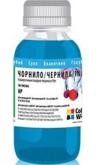 Чернила ColorWay HP 22/57 200мл Cyan HW300C